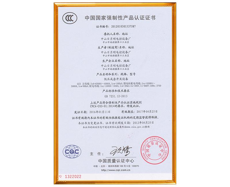 3C-GCS