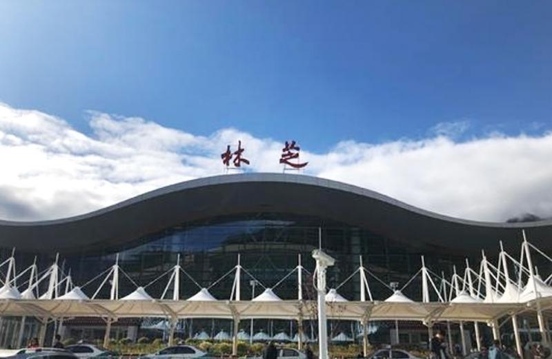 西藏林芝机场