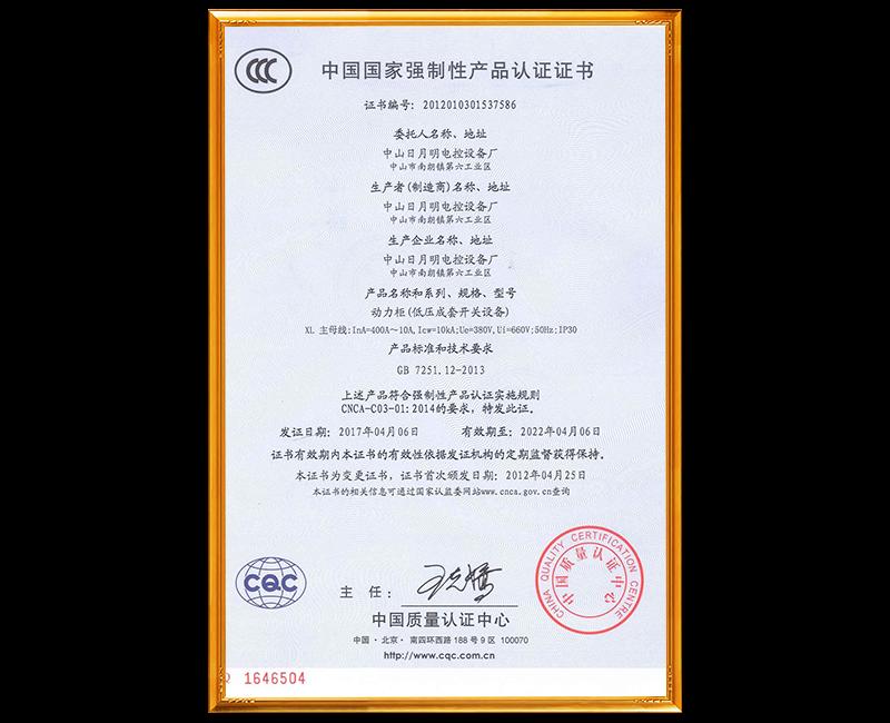 3C-XL